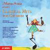 Hörbuch Cover: Classical Hits for Children